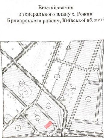 Земельный участок под застройку 19.64 сот. с.Рожны.