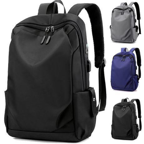 Рюкзак Simple 20 л, стильный, городской, школьный