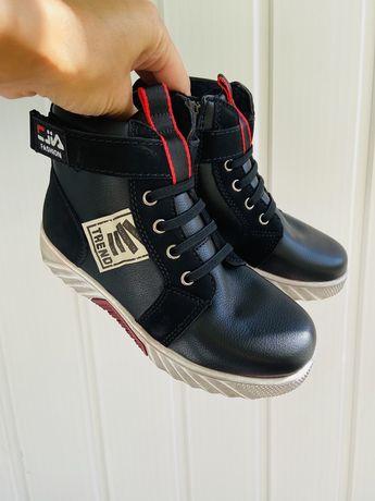 Демисезонные ботинки на мальчика р.27-32
