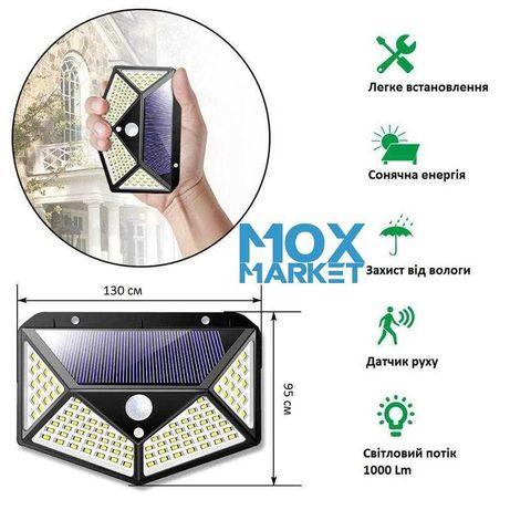 Уличный фонарь светильник с датчиком движения 100 Led на солнечной бат