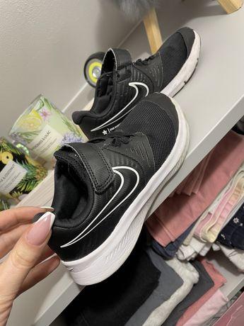 Buty Nike wkładka 18cm Unisex