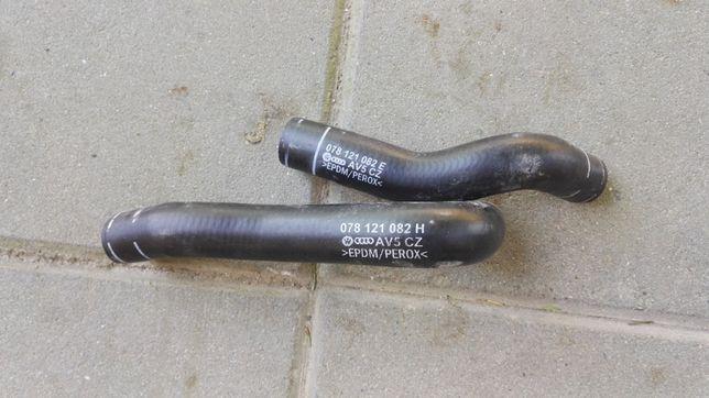 Rura wąż przewód wody AUDI A6C5/ALLROAD 2.7 BiT