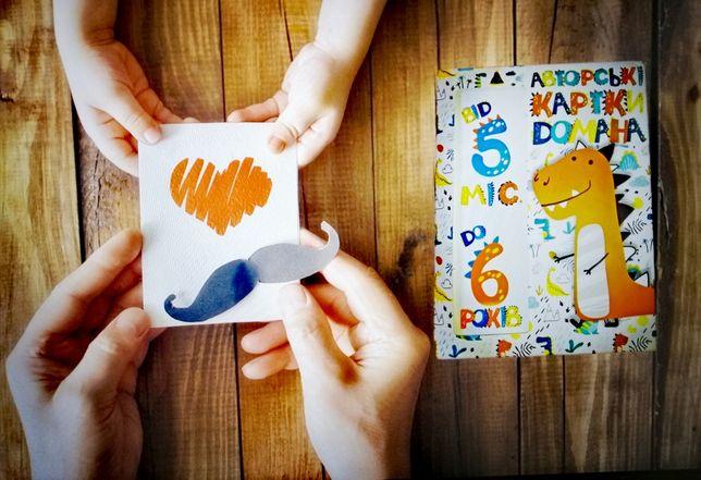 Карточки Домана для новорождённых.