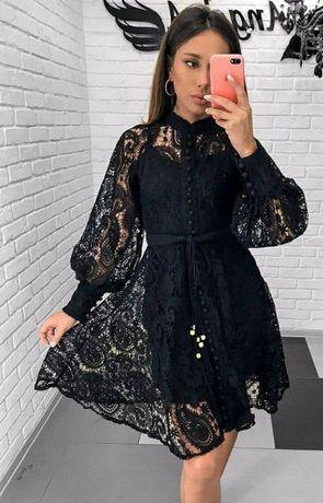 Сукня,плаття.