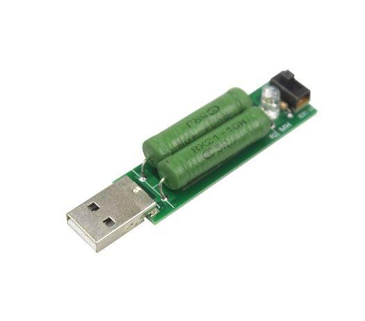 Нагрузочный резистор USB 2А