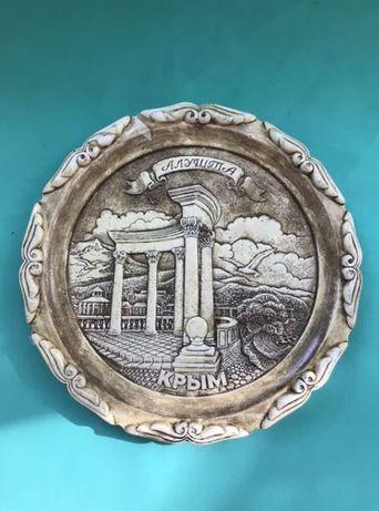 Сувенирная тарелка Алушта, Крым