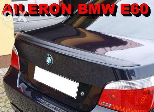 Aileron-lip bmw e60 (novo)