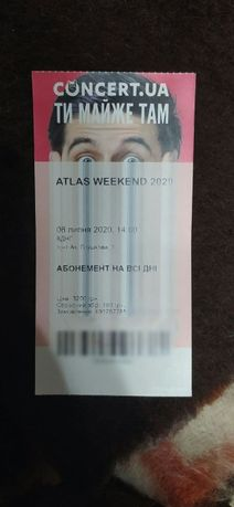 Билет Atlas Weekend на 5 дней
