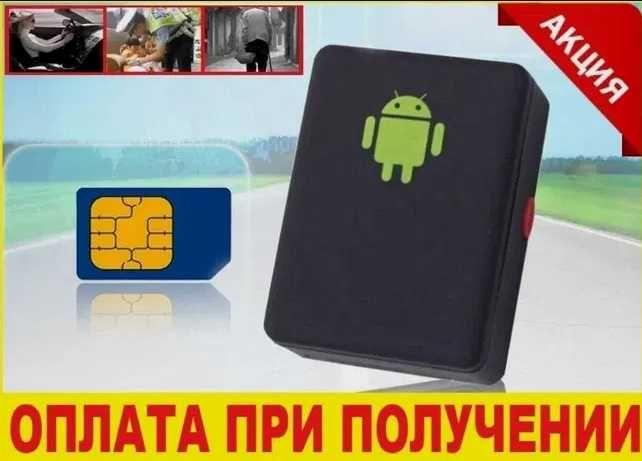 GPS-Трекер мини SIM + микрофон и прослушка GSM/GPRS маячек