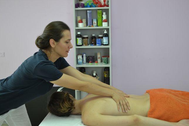 Класичний  масаж
