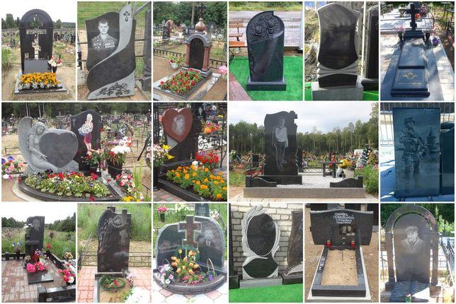 Установка памятников укладка плитки рестоврацыя тамятников и плошадок