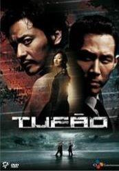 DVD Tufão (Selado)