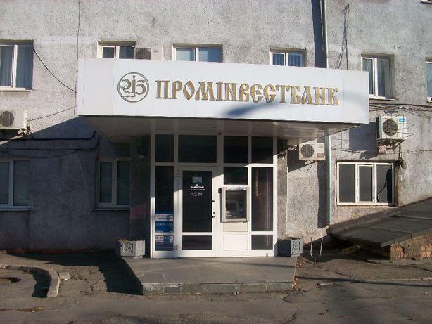 Аренда помещения 1 этаж, г. Запорожье, ул. Металлургов,12