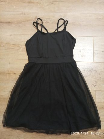 Плаття, сукня, платтячко