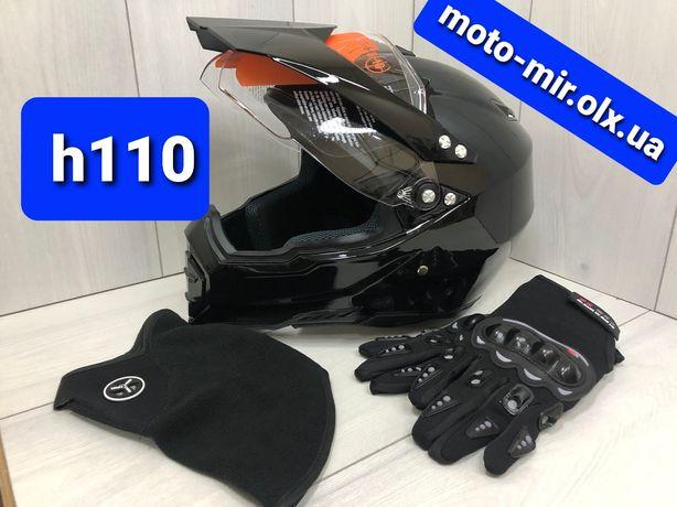 Шлем кроссовый для Мотокросса, Квадроцикла, Мотошлем Н110 +Подарки