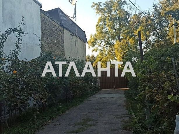 Участок с домом в центре с. Дачное. Вариант под жильё и даже бизнес