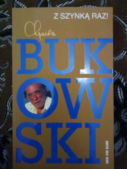 Книги на польском Чарльз Буковски - С ветчиной сразу! и Голливуд Харьков - изображение 1