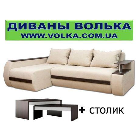 """Угловой диван """"Шуберт"""" Премиум. Люксовая ткань. Доставка бесплатно"""