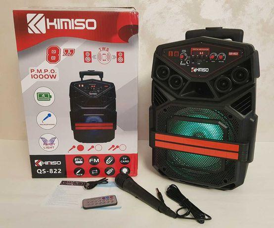 Мощная колонка чемодан Kimiso QS-822+ микрофон (USB/BT/FM) супер цена