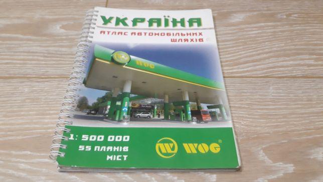 атлас Украины wog