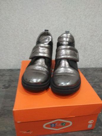 Ботинки демисезонные Tiflani.