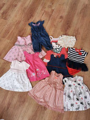 Ubranka letnie dla dziewczynki
