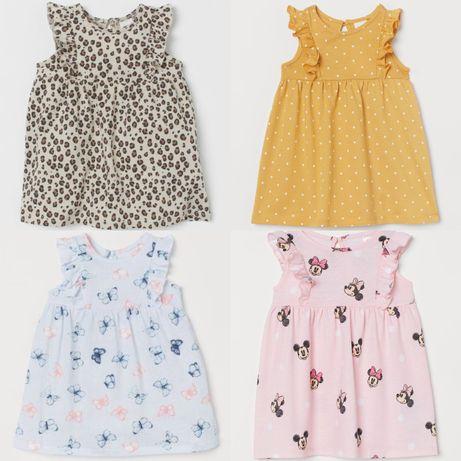 Сарафан H&M платье сукня платтячко дитяче zara next