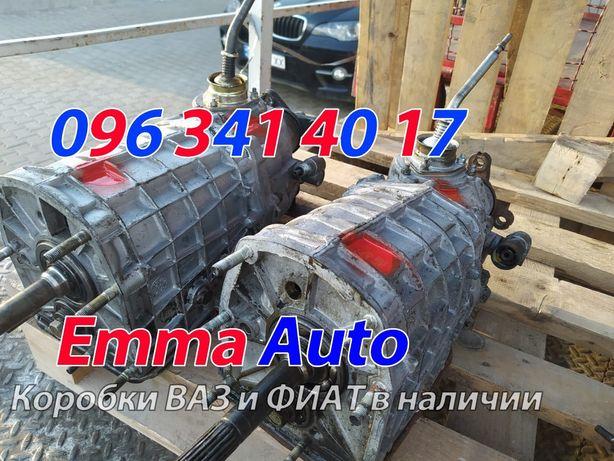 Коробка передач Ваз 2107/КПП ФИАТ/2101,2106,2105!EmmaAUTO