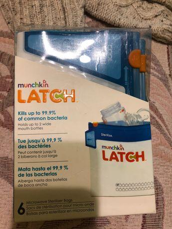 munchkin пакеты для стерилизации