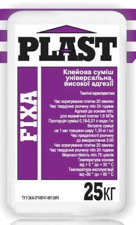 PLAST FIXA Клей для плитки высокой адгезии, 25 кг