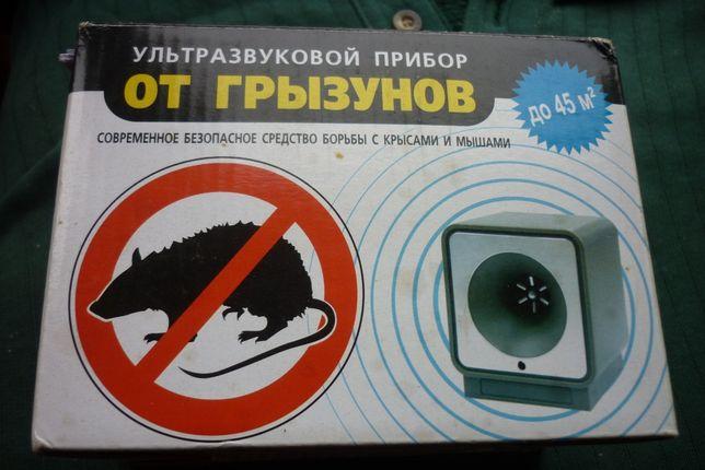 Ультразвуковой прибор от ГРЫЗУНОВ *UP - 118* до 45 м в упаковке