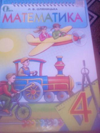 Продам учебник с математики 4 кл.