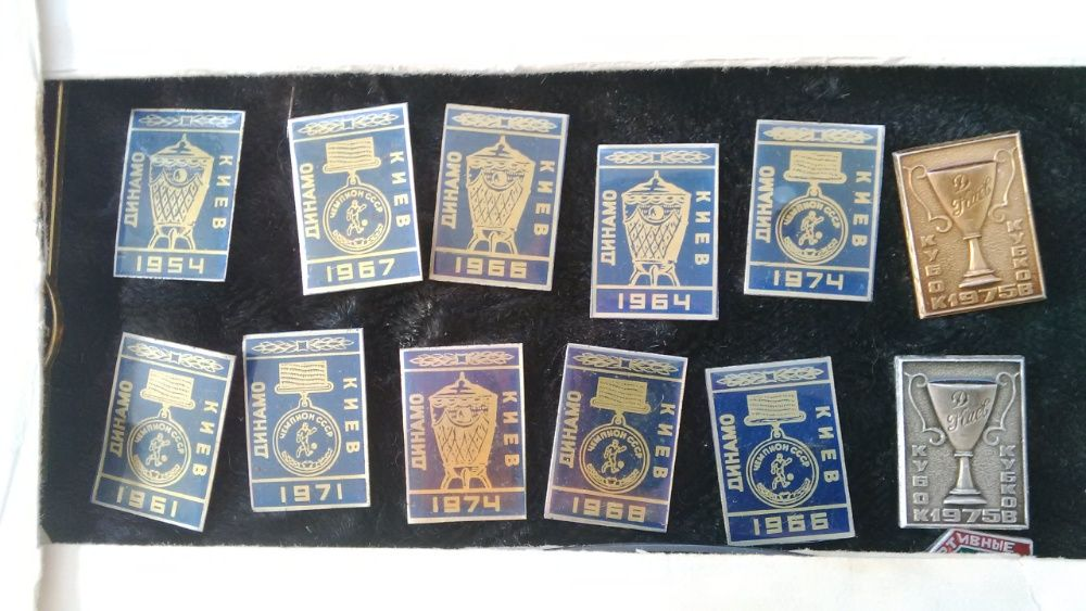 Значки набор Динамо Киев Херсон - изображение 1