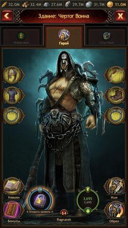 Продам 2 аккаунта игры vikings
