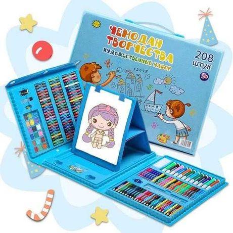Детский набор для рисования в чемодане 208 предметов + мольберт