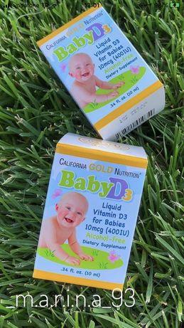 Детский витамин D3