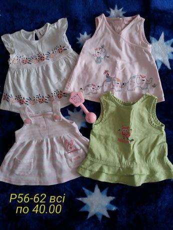 Плаття для дівчинки р 56-62