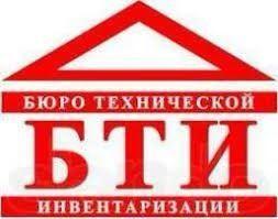 Узаконить самострой Техническое обследование Киевская область