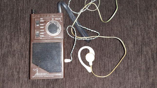 Радиоприемник Олимпик-402 с наушником ссср