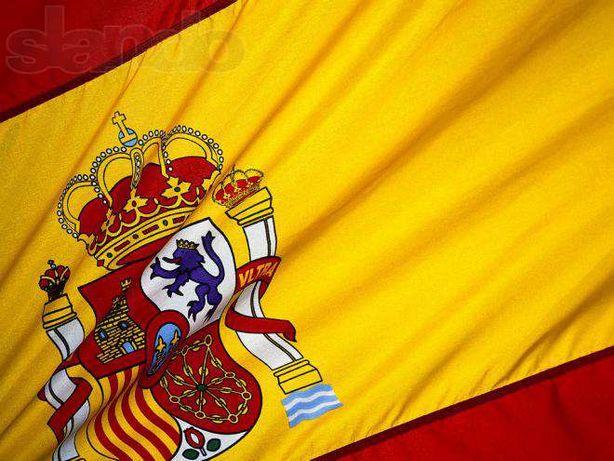 Перевод испанского языка, недорого