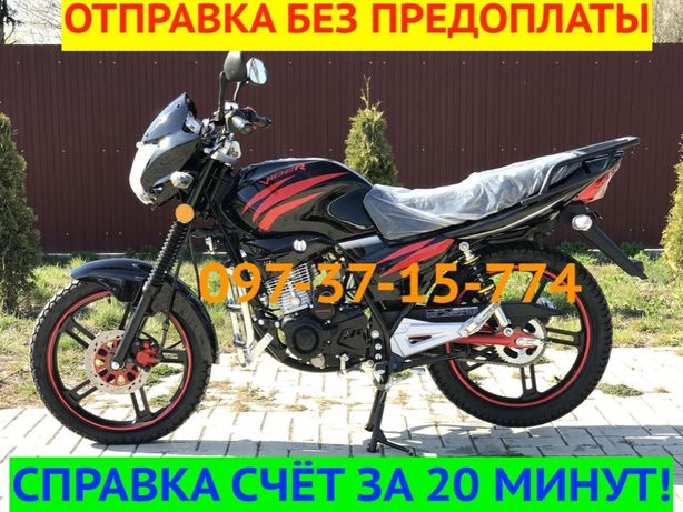 Мопед Вайпер Мотоцикл Скутер VIPER V150A Баланс Черный Новый Наложка!