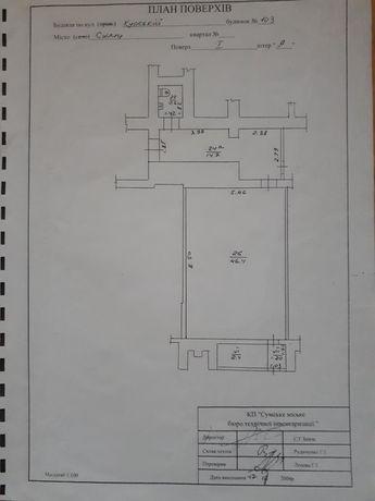 Продажа торгового помещения 70 м2 на Курском пр-те