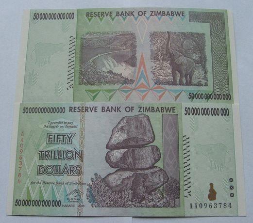 Banknot ZIMBABWE 50 TRYLIONÓW - Z PACZKI Bankowej - Kolekcjonerski