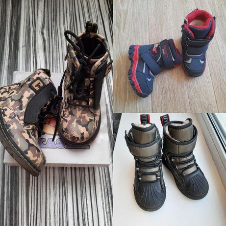 Обувь ботинки детские зима/демисезон