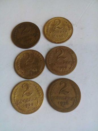 Монеты 2 коп-1949г.1950г.1954г.1955г.1956г.1957г.