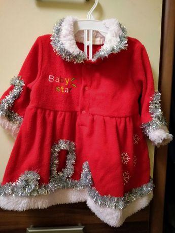 Новорічне платтячко