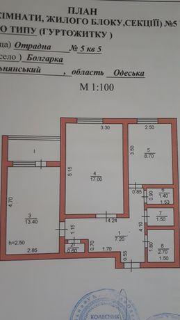 Квартира в Болгарке