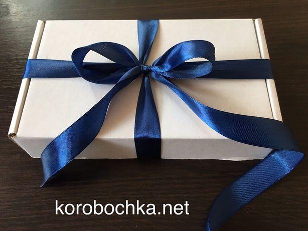 Коробки для подарков с наполнителем и лентами
