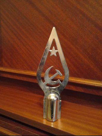 Навершие наконечник на знамя СССР