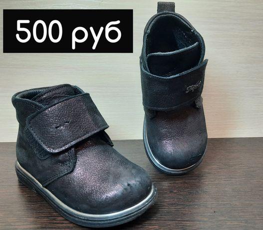 Продам ботинки демисезонные детские девочка